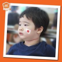 Việt Phương - Lớp Tokyo 2014-2015
